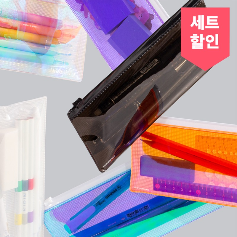 펜슬홈 SET - 6 COLORS